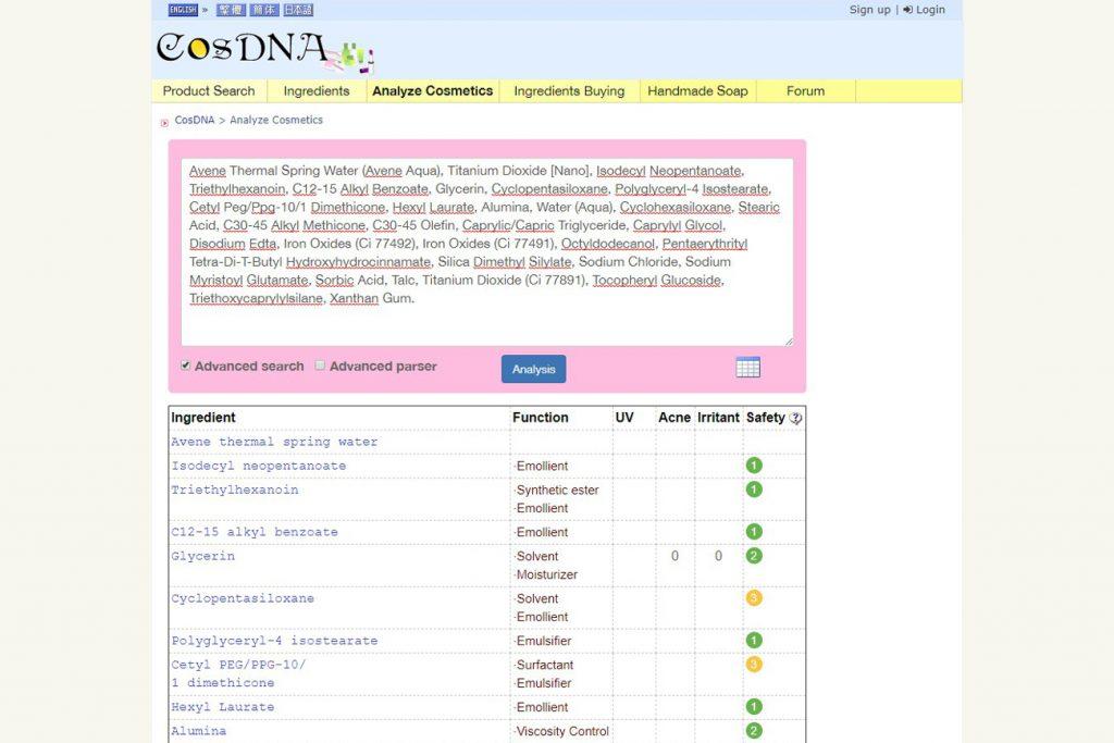 CosDNA - analiza składów kosmetyków